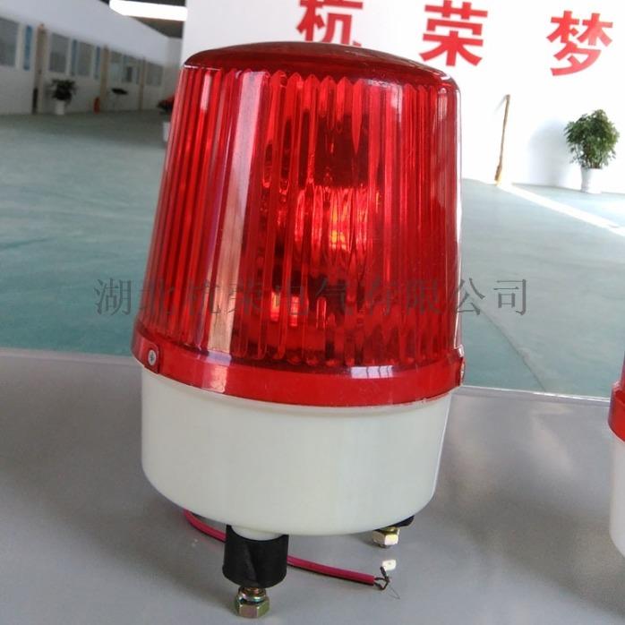 LED高亮MSL-100工業聲光報警器79151285