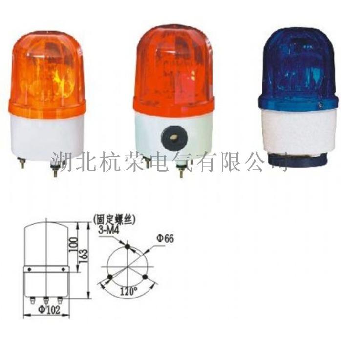 BC-3BF AC防爆型聲光報警器79138865