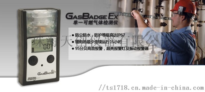 GB90-EX 3.jpg