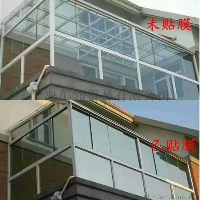 建築防爆膜銀行專用安全膜788454942