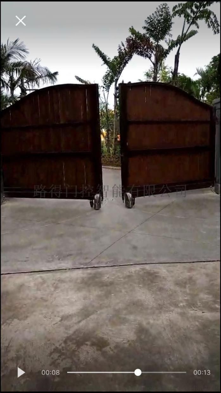 农村自建别墅电动大门改造手机遥控阿尔卡诺电动大门96028615