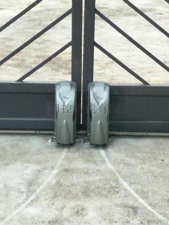 农村自建别墅电动大门改造手机遥控阿尔卡诺电动大门96028515