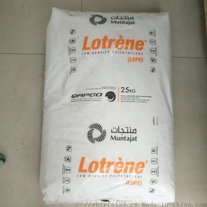 LDPE 卡塔尔石化  正面图.jpg