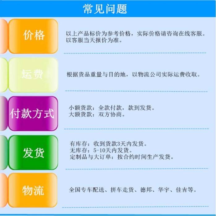 微孔陶瓷过滤板 江西能强污水处理专用板专业供应81123755