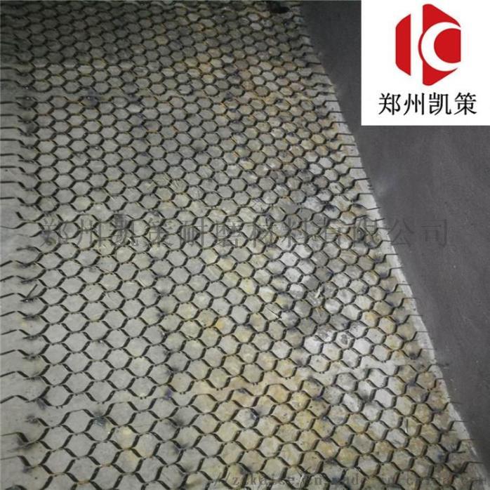 脱硝烟道专用陶瓷耐磨料 防磨胶泥75911295