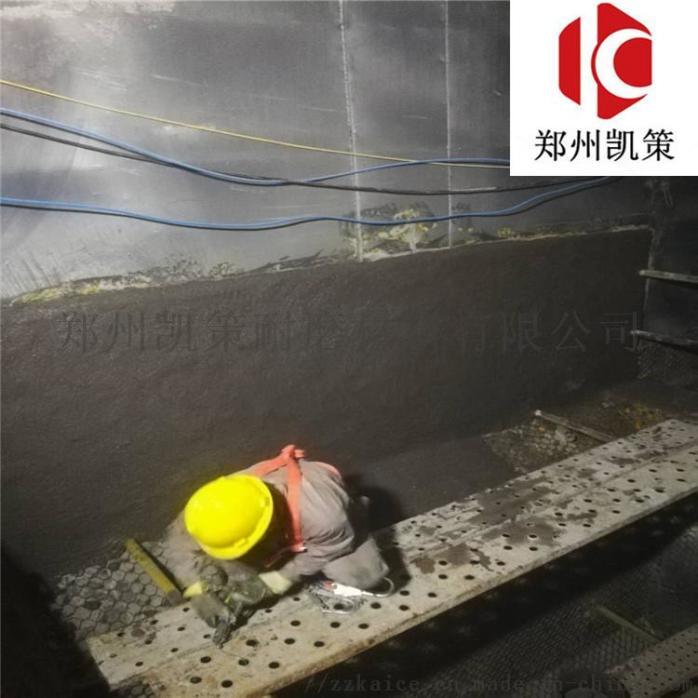 高温系统专用陶瓷耐磨料 耐磨胶泥75908915