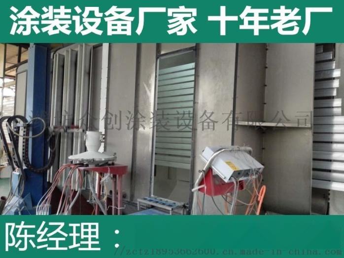 铝材喷粉生产线 粉末涂装设备795157095