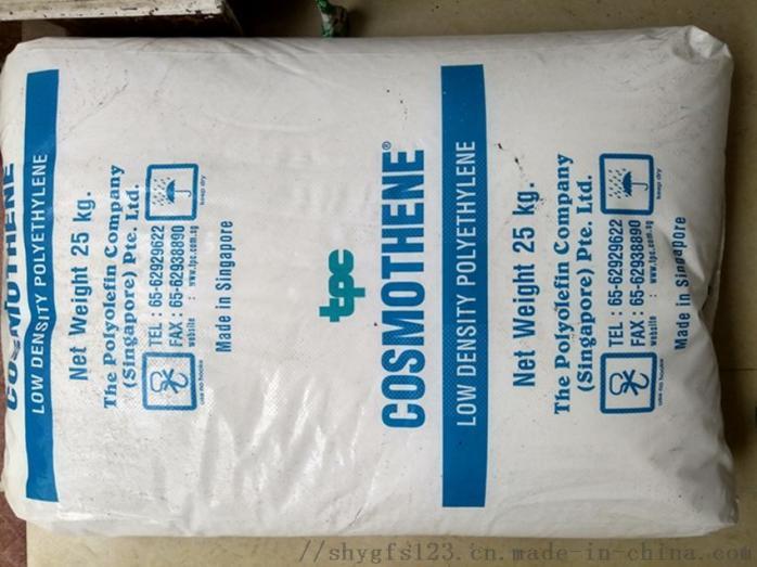 LDPE 新加坡聚烯烴 G812  耐磨耐高溫 家庭用品塑料81580965