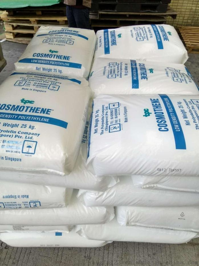 LDPE 新加坡聚烯烴 G812  耐磨耐高溫 家庭用品塑料81579765