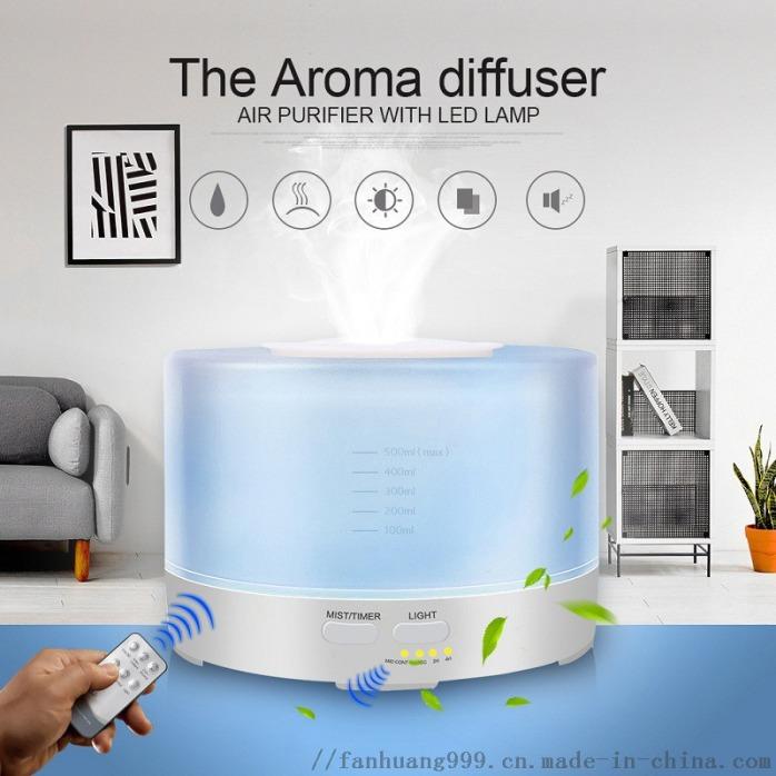 Explosion-Control-Remote-Control-Creative-Fragrance-Lamp-Humidifier-500ml-Grain-Fragrance-Machine-Ultrasonic-Quiet-Environmen (3).jpg