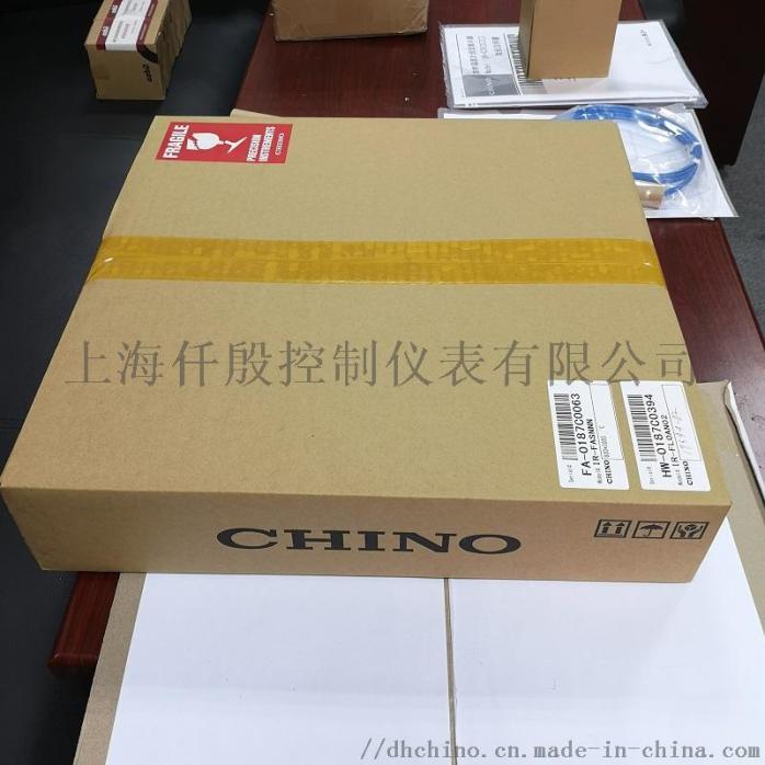 IR-FL0AN02 IR-FASNNN紅外測溫儀包裝.jpg
