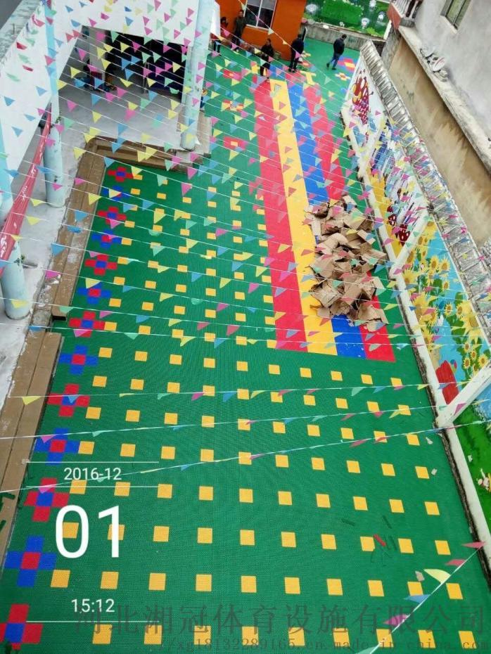 云南篮球场拼装地板悬浮拼装围网橡胶地垫防滑耐磨好81651985