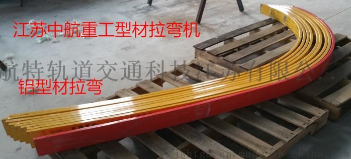 鋼管拉彎機 江蘇廠家直銷拉彎機81137105