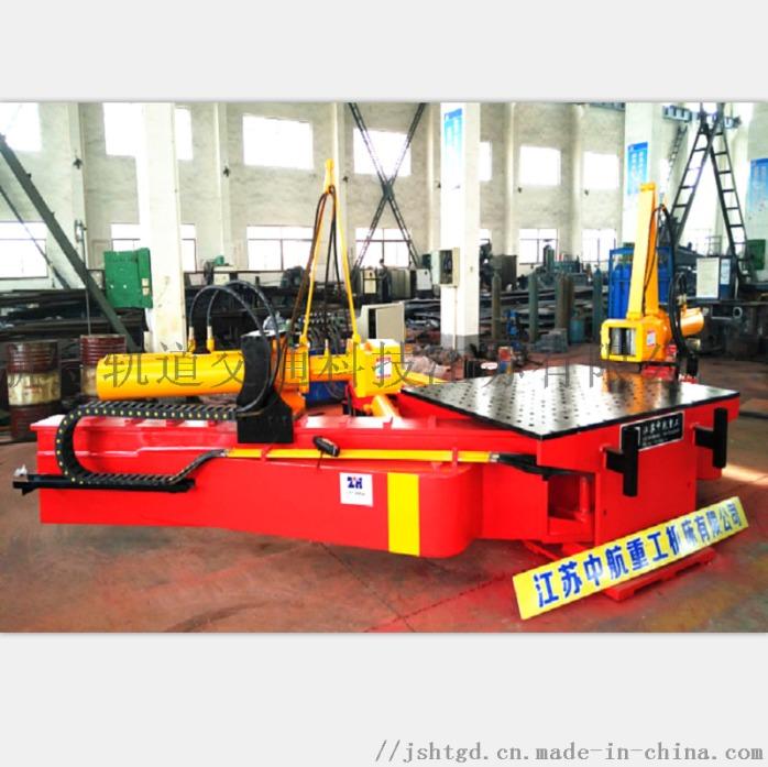 槽鋼拉彎機 江蘇中航重工供應拉彎機794711675
