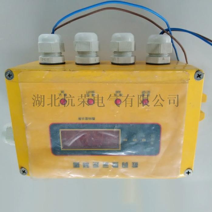 反应灵敏DH80-C速度开关79040985