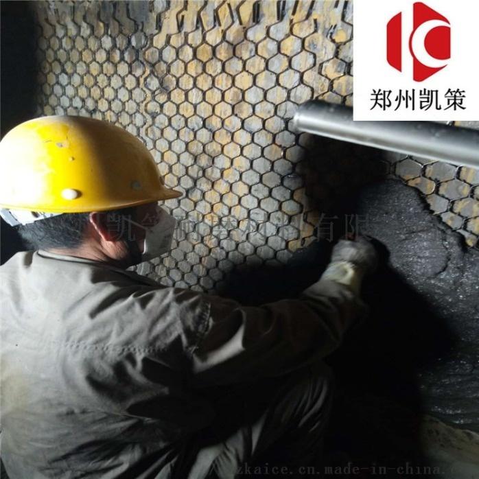 长期销售龟甲网浇注料 防磨胶泥 耐磨料790242495