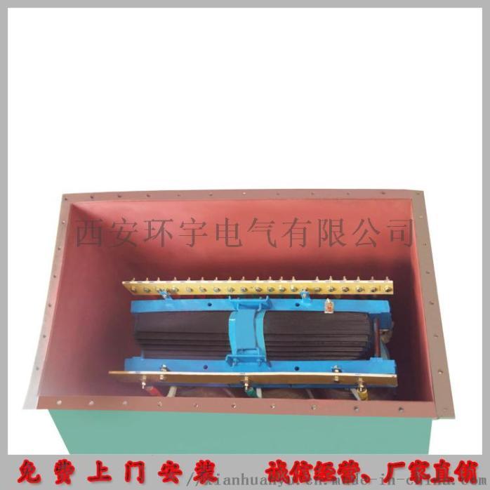 KSG-5KVA煤矿防爆变压器(防爆安全认证)795840085