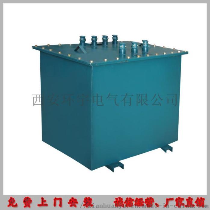 KSG-5KVA煤矿防爆变压器(防爆安全认证)795840105