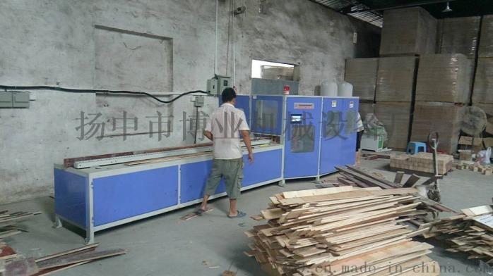 托盤腳墩機械 膠合卡板腳墩生產機器多層板墩子75053325