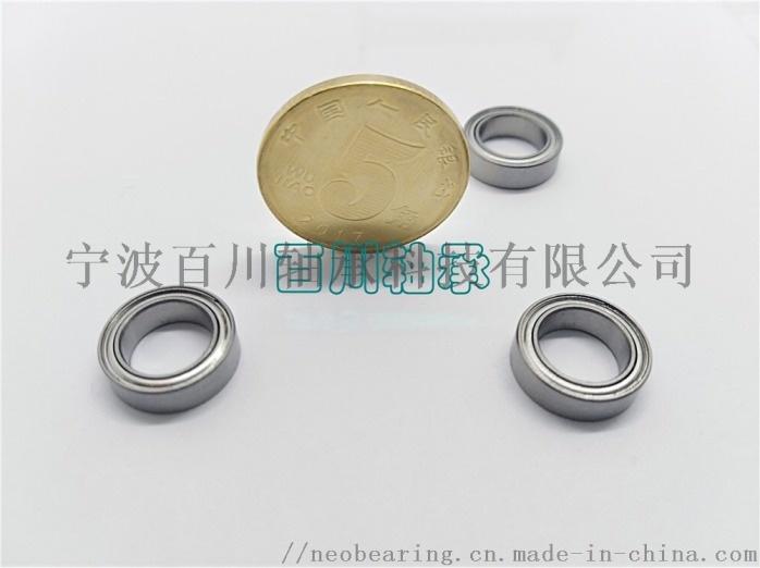 SR1038ZZ 440材質 印刷機不鏽鋼軸承82156262