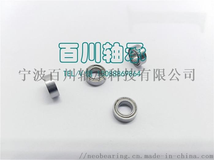 SR1038ZZ 440材質 印刷機不鏽鋼軸承82156252