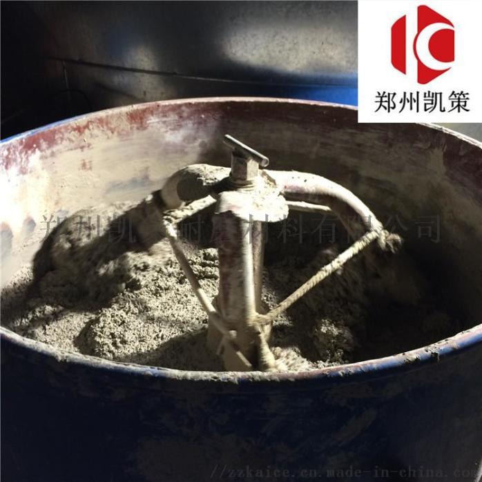 龟甲网耐磨料 新款防磨胶泥 耐磨浇注料792119495