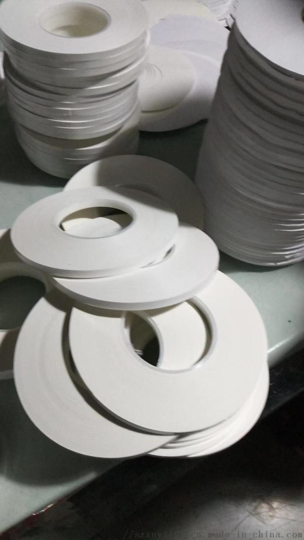 LED灯板耐高温棉纸双面胶带 耐高温200℃789212192