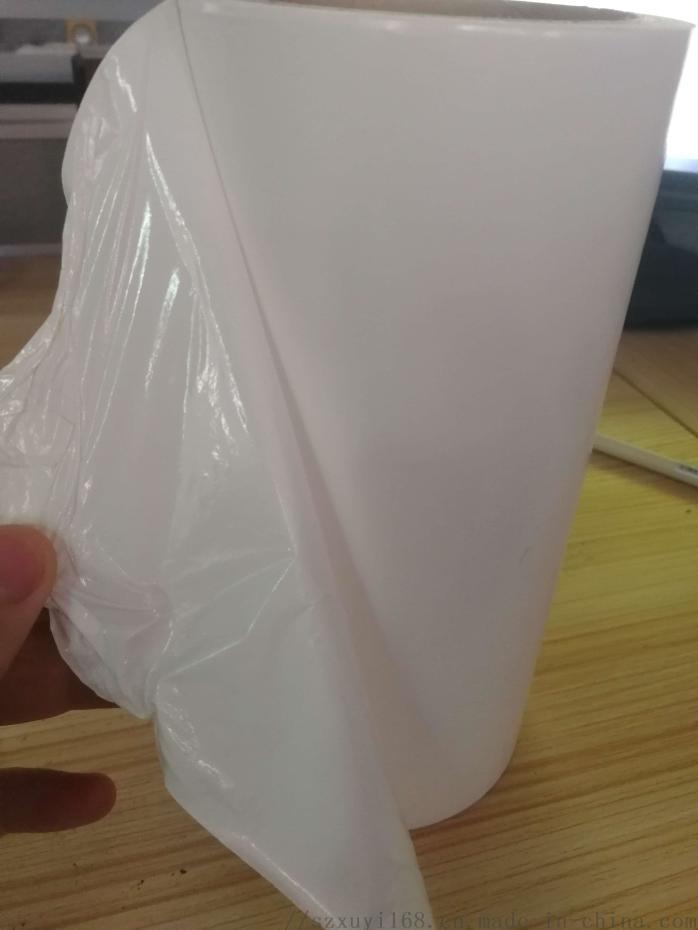 LED灯板耐高温棉纸双面胶带 耐高温200℃789212172