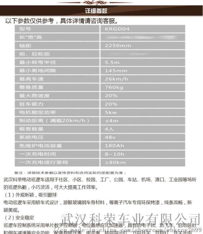 4座電動車_04.jpg