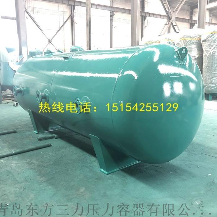 分气缸 蒸汽罐