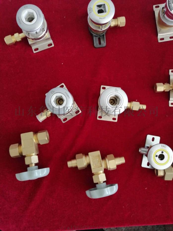 河南中心供氧系统厂家,层流手术室净化系统75938082