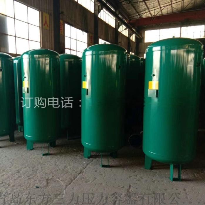 儲氣罐 蒸汽儲氣罐 分氣缸蒸汽儲罐 6立方10kg82364252