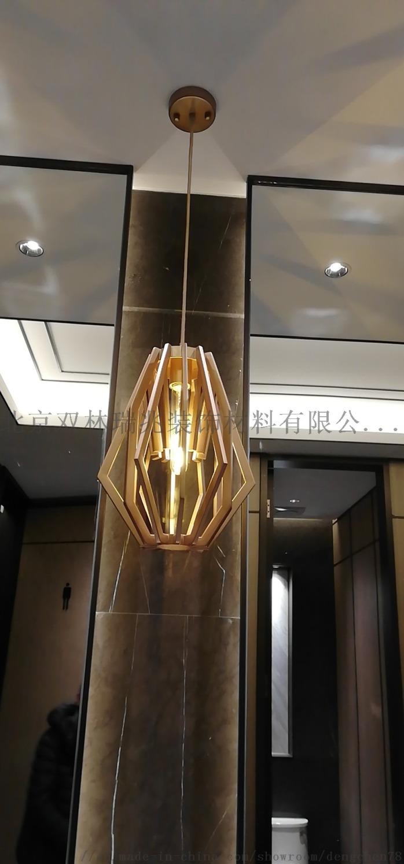 衛生間吊燈.jpg