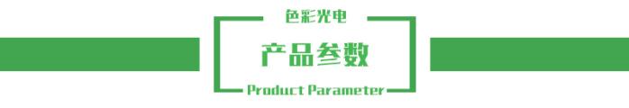 24V--5050-60灯-RGB-10MM-白板-灯条详情页6.jpg