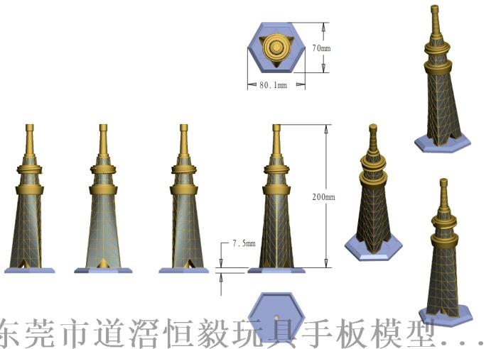 產品設計.png