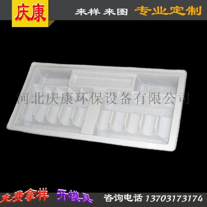 口服液|水针剂|粉针|内托|药托-泊头吸塑厂家定做794996082
