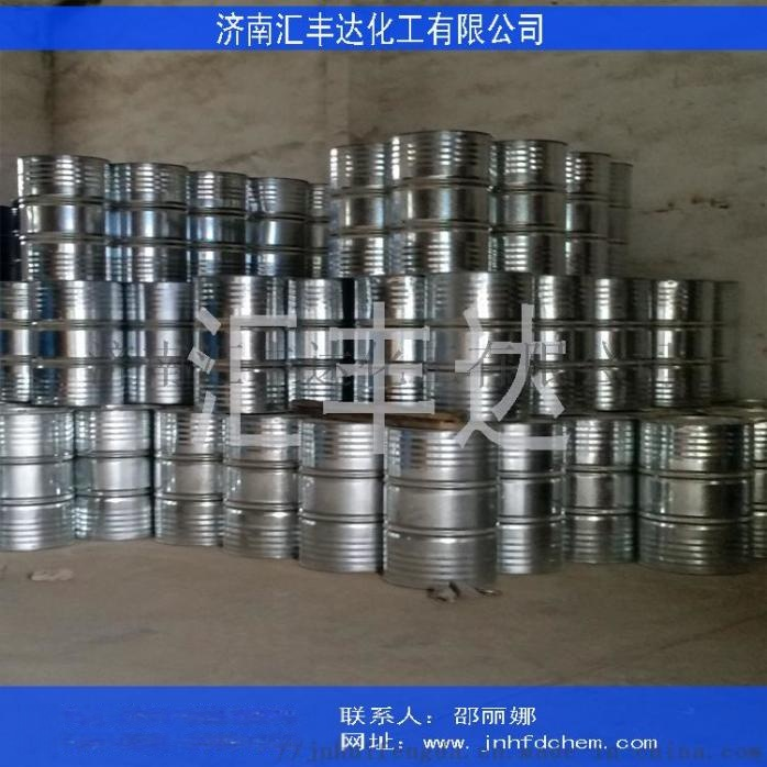四氢呋喃 国标THF厂家直销794095212