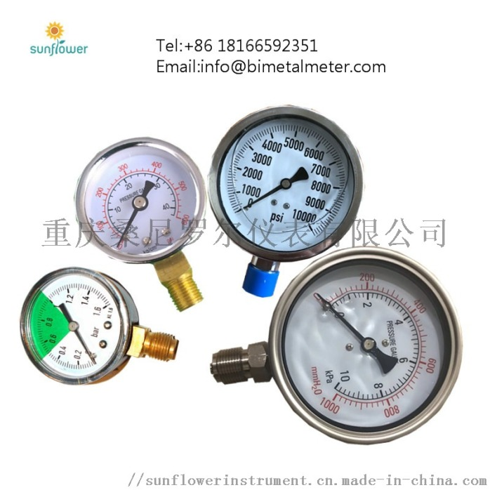 YOX-150 真空压力表氧气电接点压力表.jpg