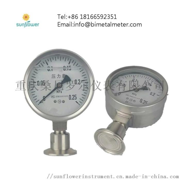 YTP不锈钢卫生型隔膜压力表.jpg