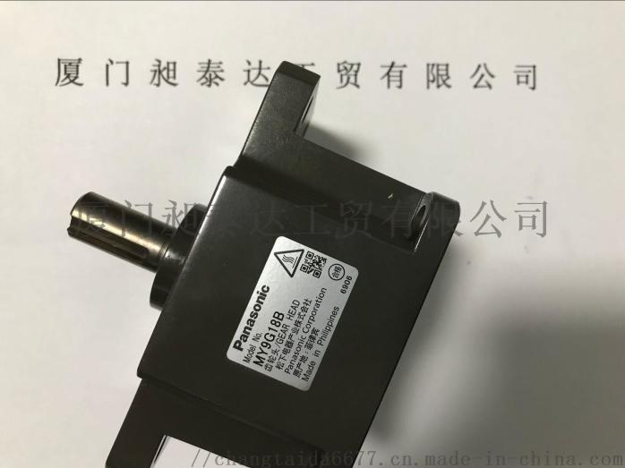 日本PANASONIC松下驅動器 MY9G18B.jpg