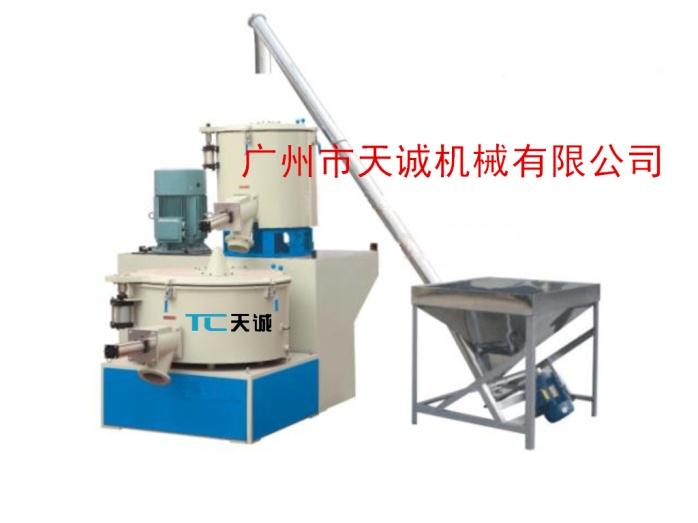 塑料高低速混料机组 高速混料机 天诚塑机795226062