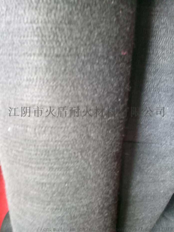 16A10157938A4FC96654BC7A7F451FF2.jpg