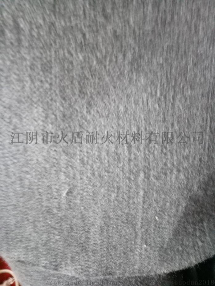 68B8E3D45E68674F02FBBD8DF5DDD57B.jpg