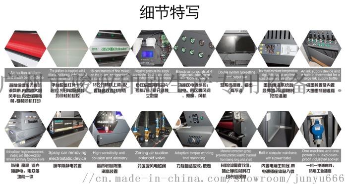 卷板UV打印机_05.jpg