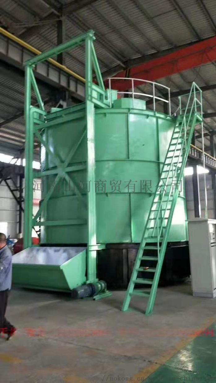 粪污发酵机a1.jpg