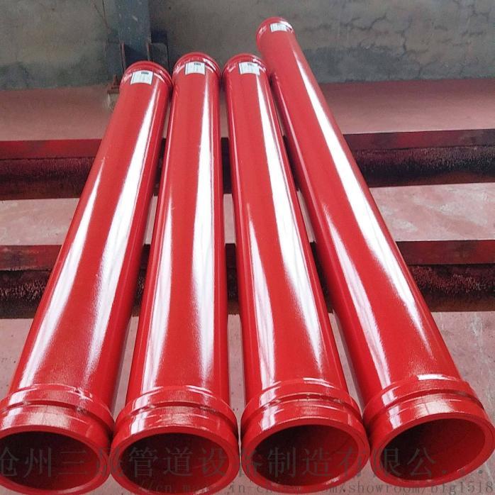 三一泵车泵管 天泵臂架管 泵车砼泵管79719142