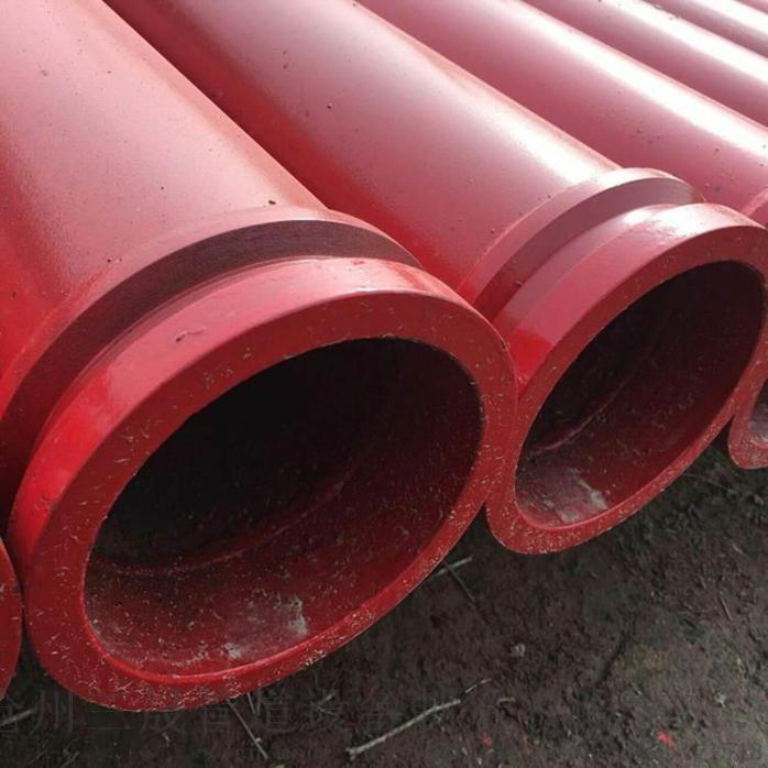 三一泵车泵管 天泵臂架管 泵车砼泵管79719152