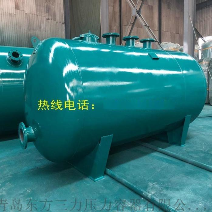 蒸汽储罐定制