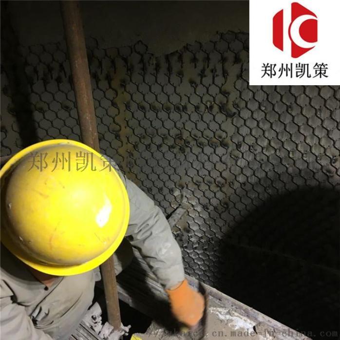 陶瓷涂料 水泥厂耐磨陶瓷胶泥 高温浇注料795699955