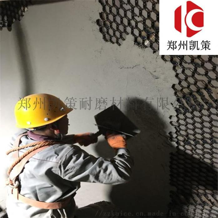 陶瓷涂料 水泥厂耐磨陶瓷胶泥 高温浇注料795699985